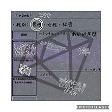 あかが民カード(こうき)の画像(赤髪のともに関連した画像)