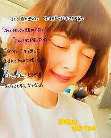 DREAM / 清水翔太の画像(プリ画像)