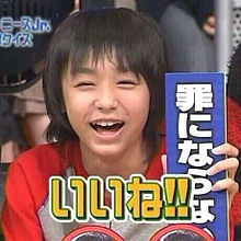 伊野尾慧 Hey!Say!JUMP J.J.Express プリ画像