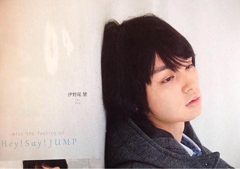 伊野尾慧 Hey!Say!JUMPの画像(プリ画像)