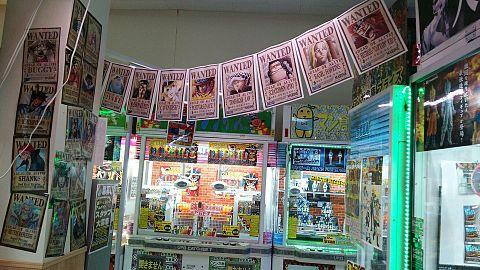 漫画倉庫にいってきましたの画像(プリ画像)