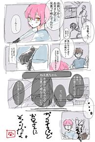 小湊家の画像(ダイヤイラに関連した画像)