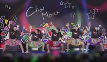 Chai Maxx ♡の画像(CHAIに関連した画像)