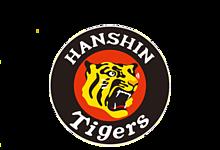 阪神タイガースの画像(阪神タイガースに関連した画像)