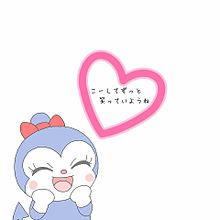 コキンちゃん名言の画像(プリ画像)