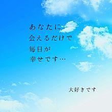 恋愛名言集!の画像(恋愛名言に関連した画像)