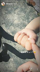 伊藤千晃の画像(#赤ちゃんに関連した画像)