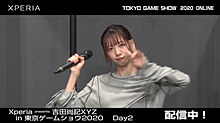 東京ゲームショウ 真山りかの画像(東京ゲームショウに関連した画像)
