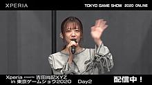 東京ゲームショウ 真山りかの画像(ゲームショウに関連した画像)
