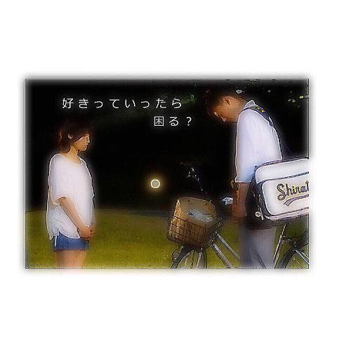 青空エール(-´∀`-)の画像(プリ画像)