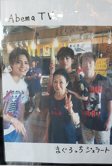 神奈川県三浦市の海鮮市場で偶然発見した一枚の写真❣️👇の画像(プリ画像)