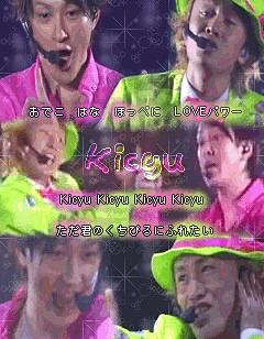 関ジャニ∞    Kicyuの画像(プリ画像)