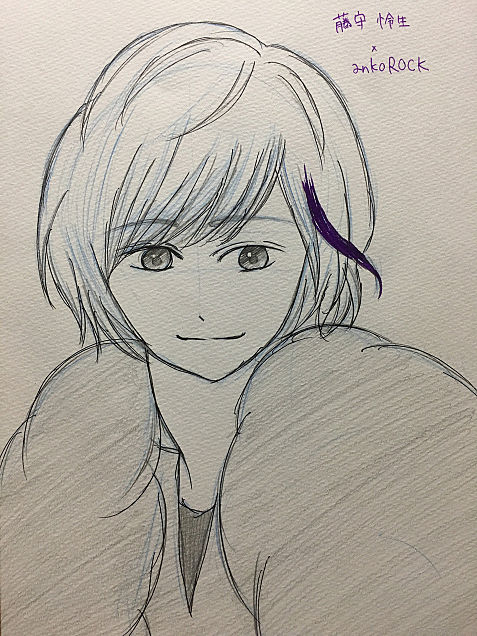 風男塾 藤守怜生の画像(プリ画像)
