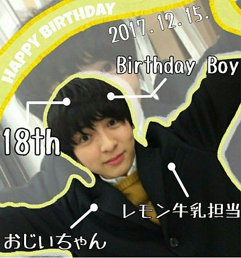Happy Birthdayの画像 プリ画像