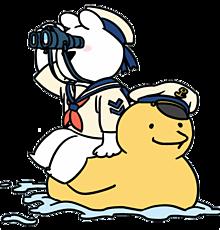 アヒル かわいいの画像264点完全無料画像検索のプリ画像bygmo