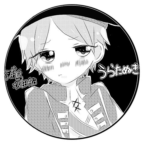 うらた~〜(;_;)の画像(プリ画像)
