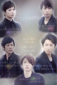 Daylightの画像(プリ画像)