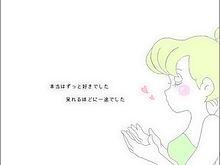 てぃんかーべる × WASABIの画像(プリ画像)