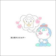 こきんちゃん × エネルギーの画像(プリ画像)