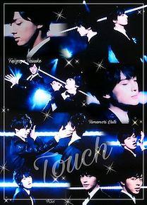 Touchの画像(玉ちゃんに関連した画像)