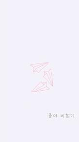 紙飛行機壁紙!の画像(飛行機に関連した画像)