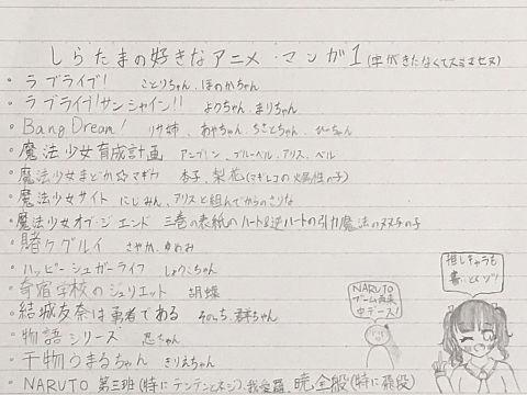 好きなアニメ・マンガ1の画像(プリ画像)