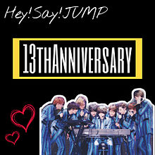 Hey!Say!JUMP結成発表日!!の画像(有岡大貴に関連した画像)
