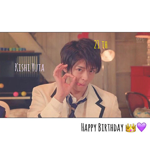 Happy Birthday ♡ 岸くん !の画像 プリ画像