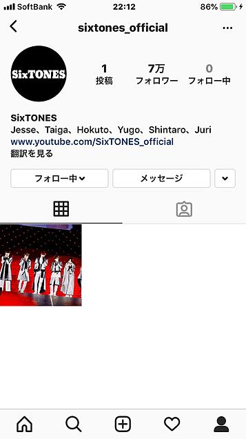 SixTONES Instagramの画像(プリ画像)