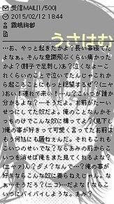 ろんさんリクエストの画像(東京喰種√aに関連した画像)