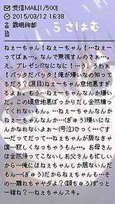 霧嶋絢都の画像(東京喰種√aに関連した画像)