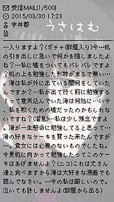 なつなつさんリクエストの画像(東京喰種√aに関連した画像)