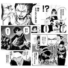 相澤先生の画像(先生に関連した画像)