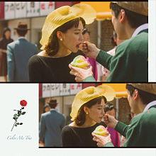 今夜、ロマンス劇場での画像(坂口健太郎に関連した画像)