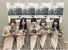 欅坂46 fcの画像(小林由依に関連した画像)