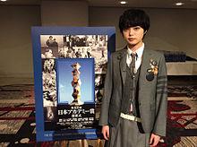 日本アカデミー賞     平手友梨奈の画像(アカデミー賞に関連した画像)