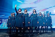 欅坂46   アニバーサリーライブの画像(プリ画像)