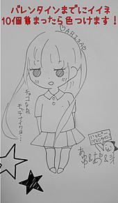 ♥ツンデレアリサちゃん♥の画像(HoneyWorksに関連した画像)