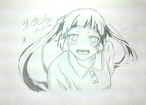 生意気ハニーYouTube公開記念🎉の画像(プリ画像)