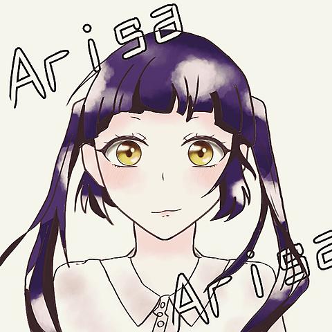 ありさちゃんの画像(プリ画像)