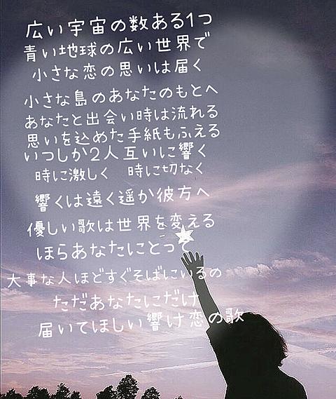 うた 小さな 歌詞 の 恋