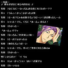 黒バス小説 3 プリ画像