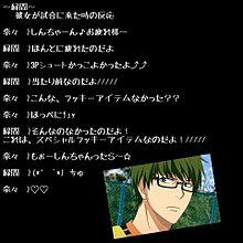 黒バス小説 4 プリ画像