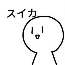 スイカの画像(スイカに関連した画像)