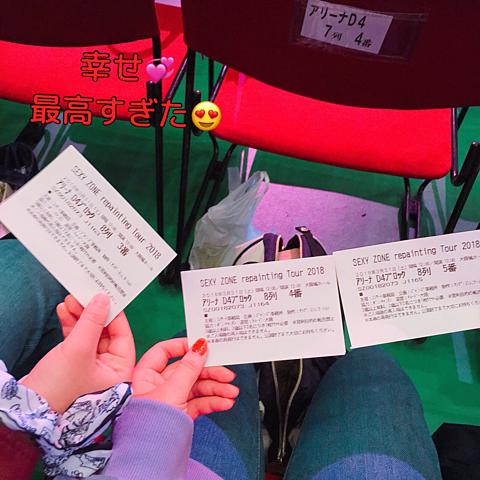 リペ魂城ホ3月31日参戦💙の画像(プリ画像)