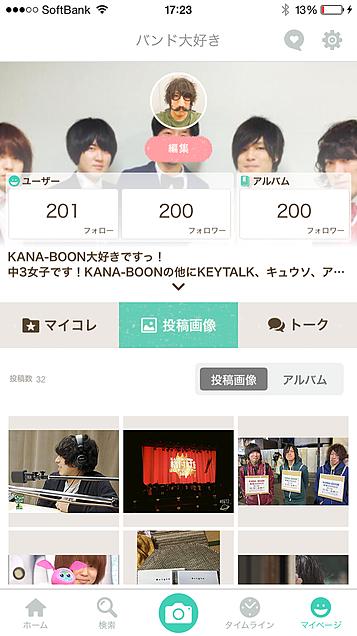 200人突破!!!!!!!!の画像(プリ画像)