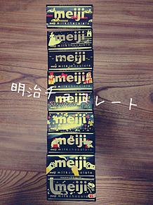 CM  チョコレートの画像(CMに関連した画像)