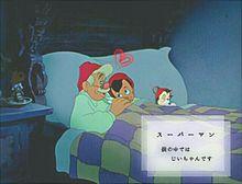413man / 横山裕の画像(プリ画像)