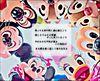 元気が出るSONG / 関ジャニ∞   ※リクエスト プリ画像