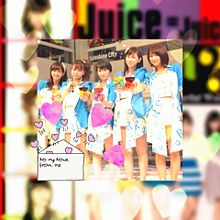 Juice=Juiceの画像(juicejuiceに関連した画像)